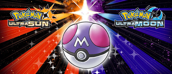 Get A Free Master Ball In Pokemon Ultra Sun And Ultra Moon